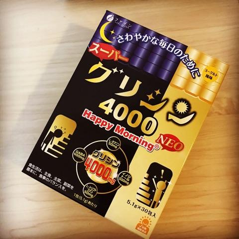bột ngủ ngon happy morning 4000 fine japan giá bao nhiêu